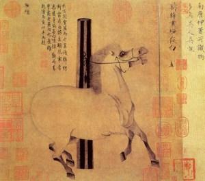 chinese horse poem
