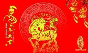chinese-new-year-2014_1389998588