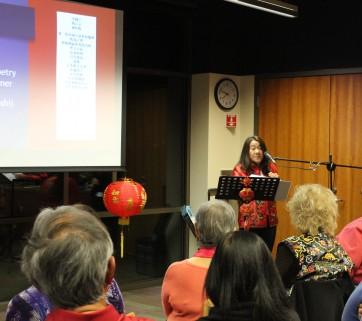 Jing Jing Yang reading her award-winning poem!