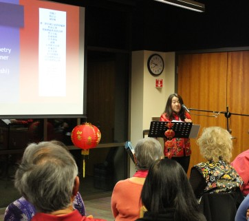 Jing Jing Yang reading her award-winning poem!