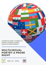 Multilingual Poetry & Prose 5-10-18 Program-page-001